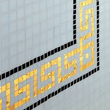 bisazza glass mosaics borders artemide